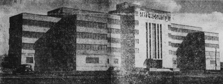 The_Advocate_Messenger_Tue__Feb_4__1941_.jpg